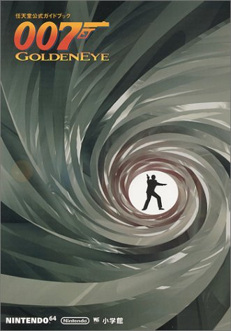 007 Golden Eye - Nintendo Official Guide Book (Wonder Life Special Nintendo Official Guide Book) (1997) ISBN: 4091026028 [Japanese Import]