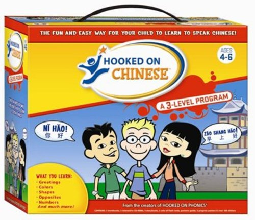 Read Online Hooked on Chinese Deluxe Edition pdf
