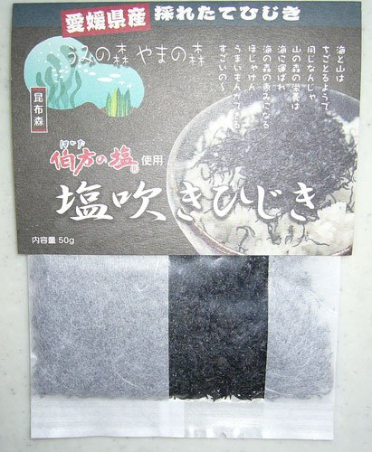 Wine and sake shop Katayama salt seaweed 50g