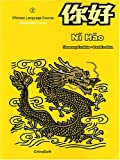 Ni Hao Level 2 Textbook (Traditional Character Edition), Shumang Fredlein and Paul Fredlein, 0887273262
