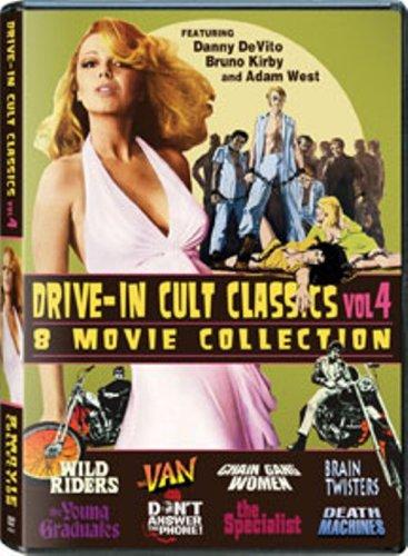 drive in cult classics dvd - 4