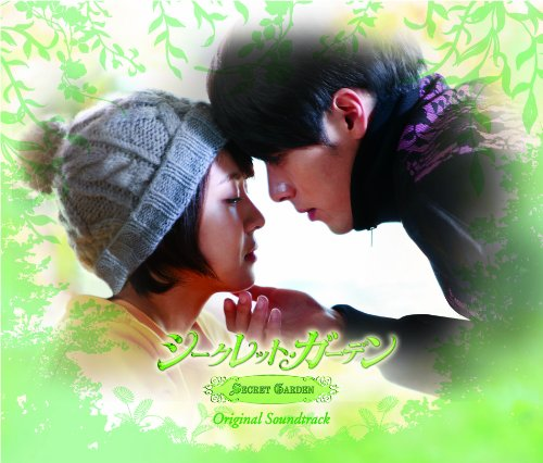 (Soundtracks - Secret Garden Ost (3CDS) [Japan CD] SICP-3411)