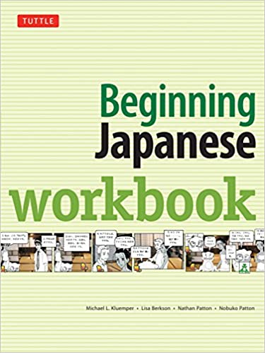 Amazon beginning japanese workbook revised edition practice amazon beginning japanese workbook revised edition practice conversational japanese grammar kanji kana 9780804845588 michael l kluemper fandeluxe Gallery