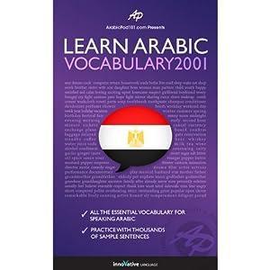 Learn Arabic - Word Power 2001 Audiobook