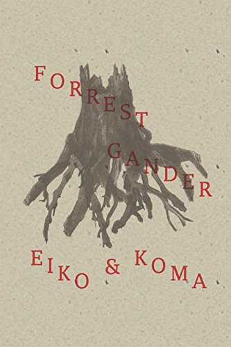 Image of Eiko and Koma (New Directions Poetry Pamphlets)