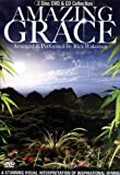 Rick Wakeman - Amazing Grace [DVD] [2007] [NTSC] by Robert Garofalo