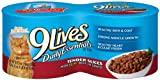 9 Lives Daily Essentials Tender Slices with Real Beef in Gravy, 5.5-Ounce Cans (Pack of 24), My Pet Supplies