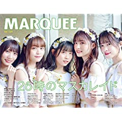 MARQUEE 最新号 サムネイル