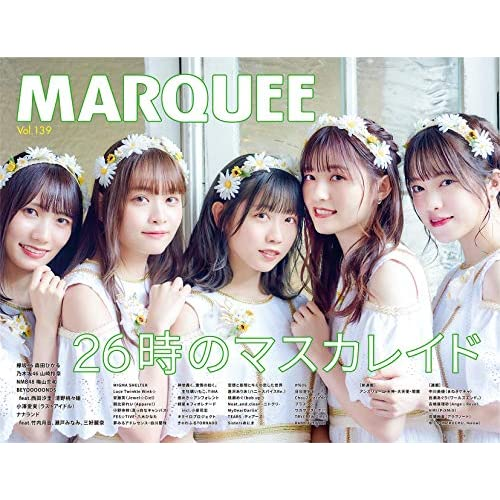 MARQUEE Vol.139 表紙画像