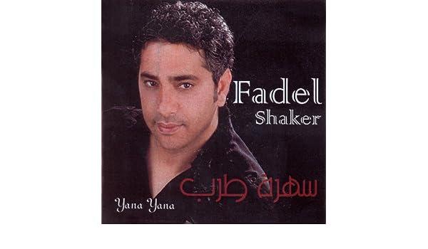 SHAKER HAWA FADEL YA MP3 TÉLÉCHARGER HAWA
