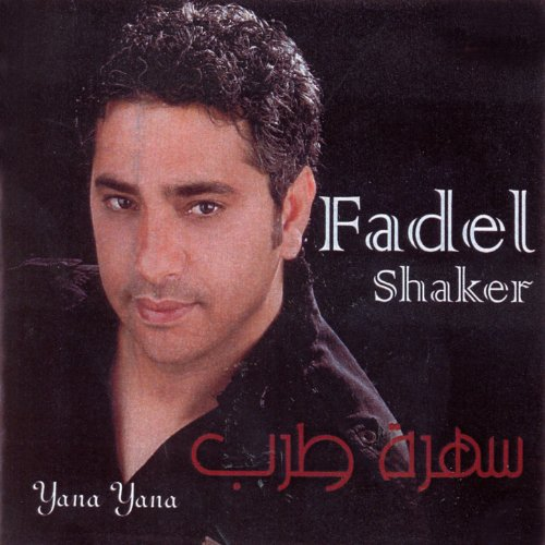 album fadel shaker 2010 mp3