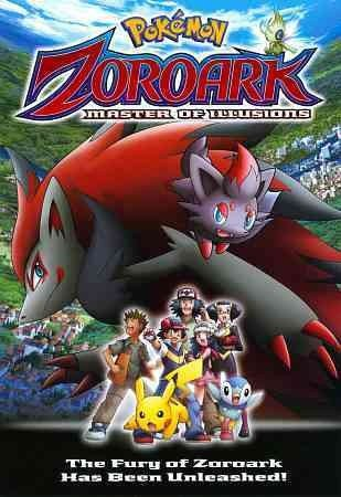 Pokemon: Zoroark: Master of Illusions (2010) (Movie)
