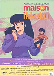 Maison Ikkoku: Box set 7 (eps.73-84)