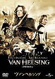 ヴァン・ヘルシング [DVD]