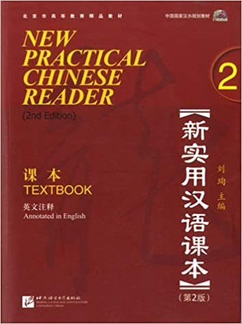 {* READ *} New Practical Chinese Reader, Vol. 2 (2nd Ed.): Textbook (with MP3 CD) (English And Chinese Edition). Killing strong Joomla Lista address largest needed