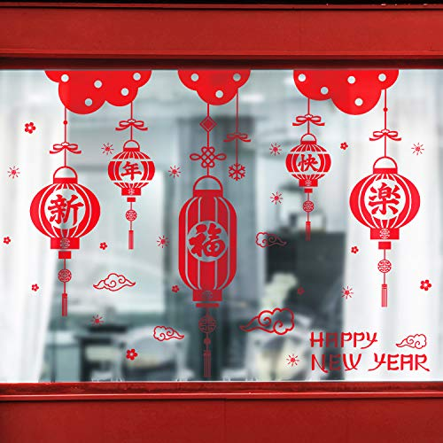 Whaline Chinese New Year Window Clings Decal Wall Stickers 2019 Spring Festival Decorations Removable Art Décor for Home Restaurant Store Party Supplies -