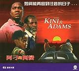 Kini and Adams (Original Audio. English Subtitle. David Mohloki, Nthati Moshesh, John Kani, Netsayi)