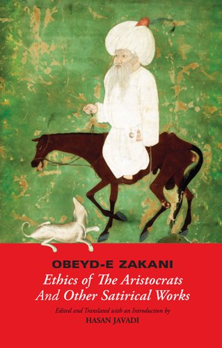 Ethics of the Aristocrats and Other Satirical Works