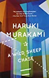 img - for A Wild Sheep Chase: A Novel book / textbook / text book