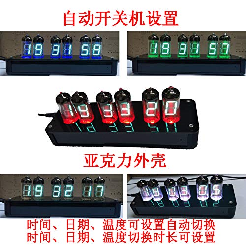 FINCOS IV-11 NB-11 Fluorescent Tube Clock DIY Suite VFD Vacuum Fluorescent Display Tube Fluorescent Tube - (Color: DIY)