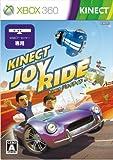 Kinect Joy Ride [Japan Import]