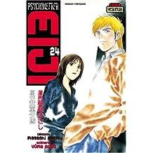 Eiji  24