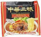 Myojo Chukazanmai Instant Ramen Soy Sauce