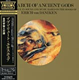 In Search of Ancient Gods by Absolute Elsewhere (2007-01-23)