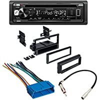 BUICK OLDSMOBILE CAR CD STEREO RECEIVER DASH INSTALL MOUNTING KIT WIRE HARNESS AND RADIO ANTENNA ADAPTER