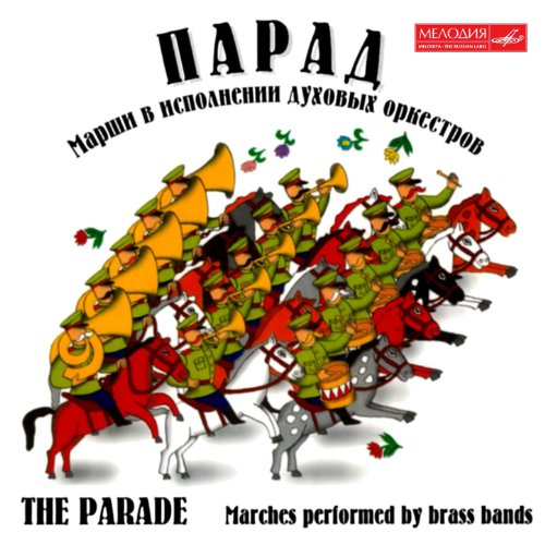 Parade. Marches Performed by Brass Bands