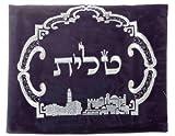 """Jerusalem"" Black Velvet Talit and Tefillin Bag Set"