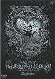 VISION OF the WORLD RULER at 東京国際フォーラムホールA [DVD]