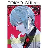 Tokyo Gul : Re 4. Cilt