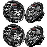 (4) JVC CS-DR6200M 6.5 600w 2-Way Marine ATV Powersports Motorcycle Speakers