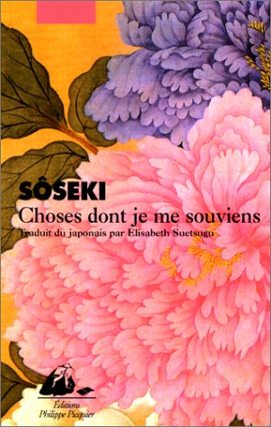 Choses dont je me souviens de Soseki Natsume
