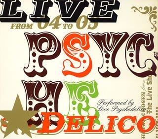 Live Psychedelico: In Concert at Budokan by Jvc Victor