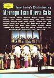 James Levine's 25th Anniversary: Metropolitan Opera Gala [DVD]