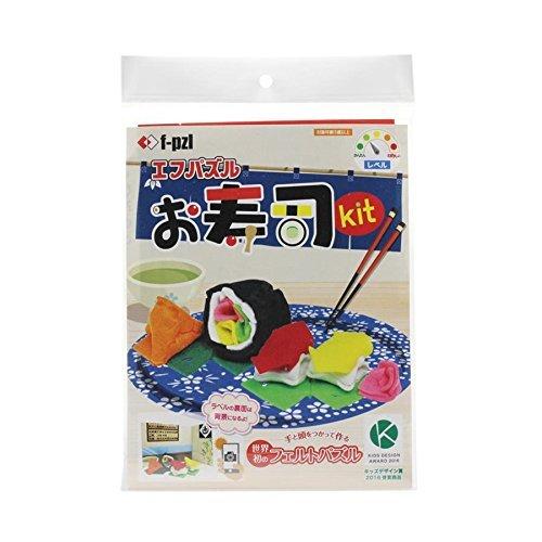 f-pzl Vカラー お寿司キットの商品画像