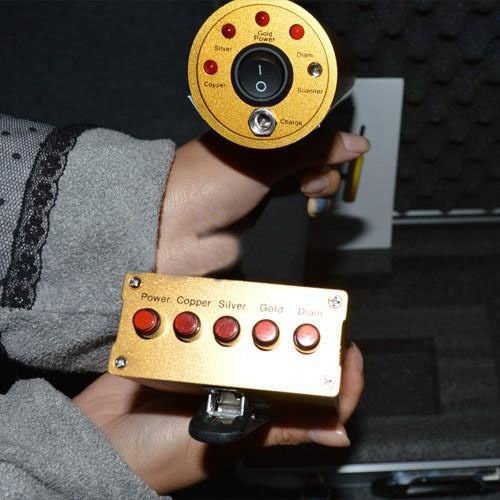 Amazon.com: Gold Detector Diamond Detecting Machine Metal Detector Machinery Depth 14m: Computers & Accessories