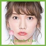 French Kiss(初回生産限定盤TYPE-B)