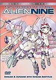 Alien Nine [Import]