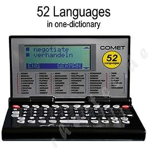 COMET 52T - Traductor electrónico (1.040.000 palabras, 52 idiomas)