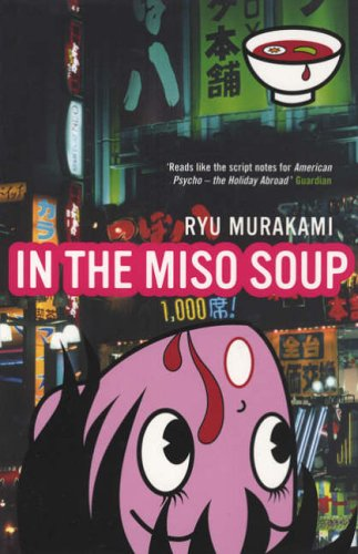 Image result for In the Miso Soup by Ryū Murakami