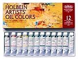 Holbein Artist Oil Color Sets H911 set of 12