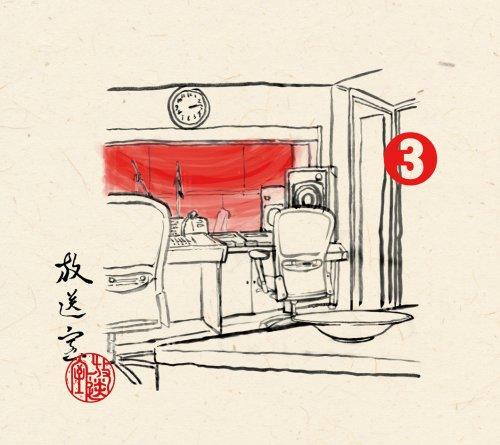 松本人志・高須光聖/放送室3 [限定版]