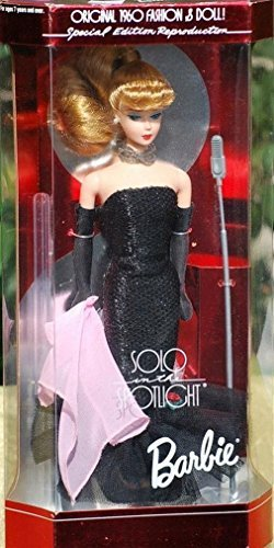 Barbie Solo in the Spotlight 1994 Reproduction New (Vintage Barbie Dolls For Sale)