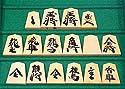 ★将棋駒 御蔵島本黄楊/漆書/梅一書(桐角箱/駒袋付) 梅商碁盤店