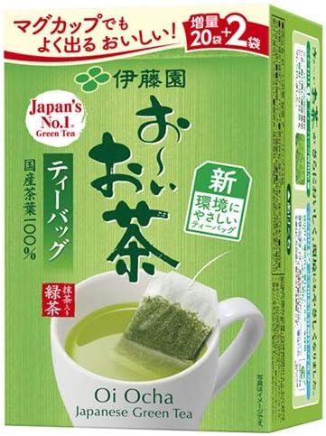 伊藤園お~いお茶 緑茶 ティーバッグ 22袋入×10袋入×(2ケース)