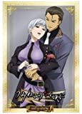 Umineko no Naku Koro ni Collector's Edition Note.08 [Limited Edition] [Blu-ray]