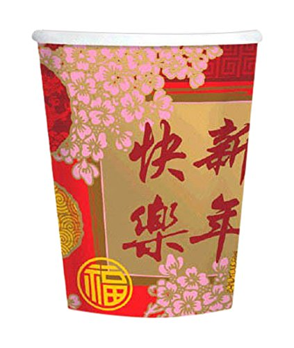 9 Oz Paper Party Cups (Amscan Blessed Chinese New Year Blossoms and Lanterns Paper Cups (Pack Of 8), Multicolor, 9)